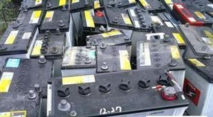 蓄电池回收